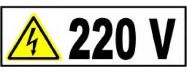 Corriente eléctrica en Portugal - 220V